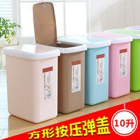 垃圾桶筒家用卫生间客厅创意大号厨房有盖欧式纸篓塑料卧室长方形