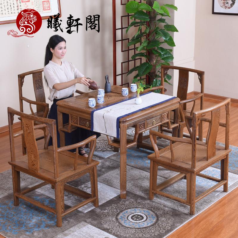 曦轩阁鸡翅木明清茶桌jcm-czyzh778
