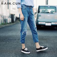 Jeans for women Rain. cun n2258