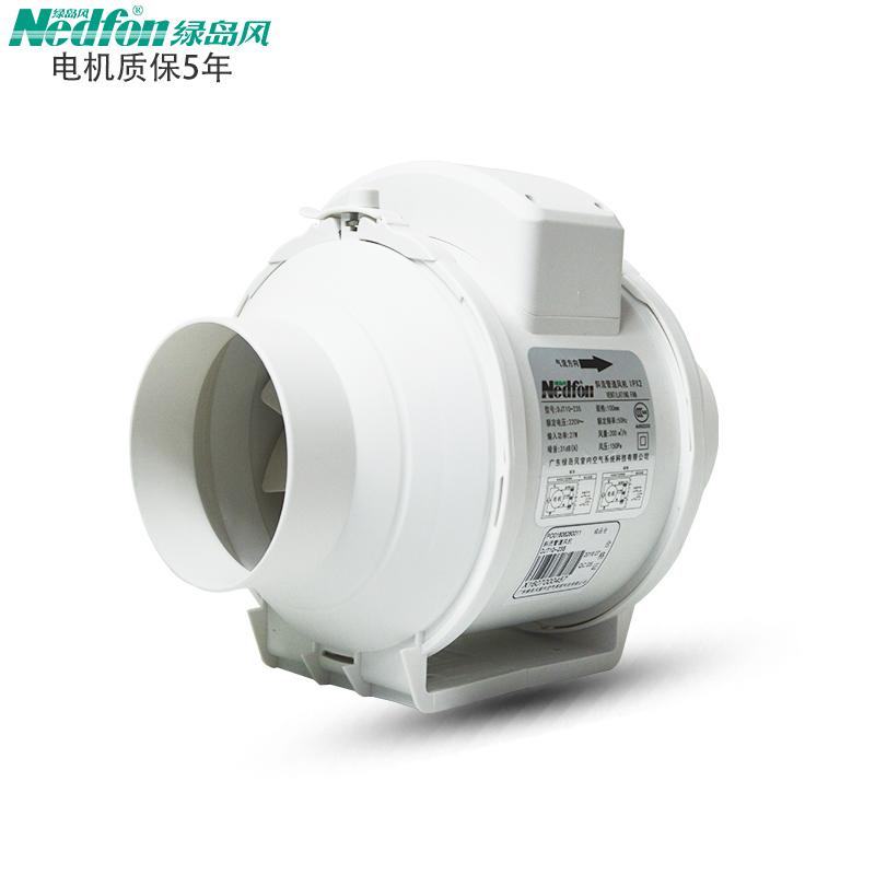 绿岛风排气扇厨房6寸静音强力油烟抽风机换气扇卫生间管道排风扇