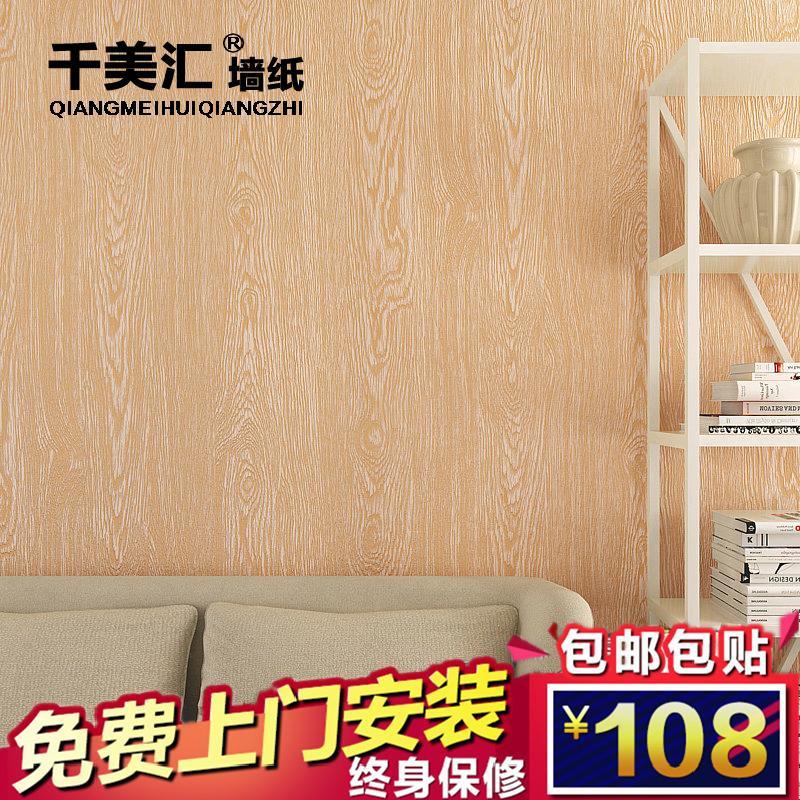 千美汇现代中式无纺布墙纸QMH8063