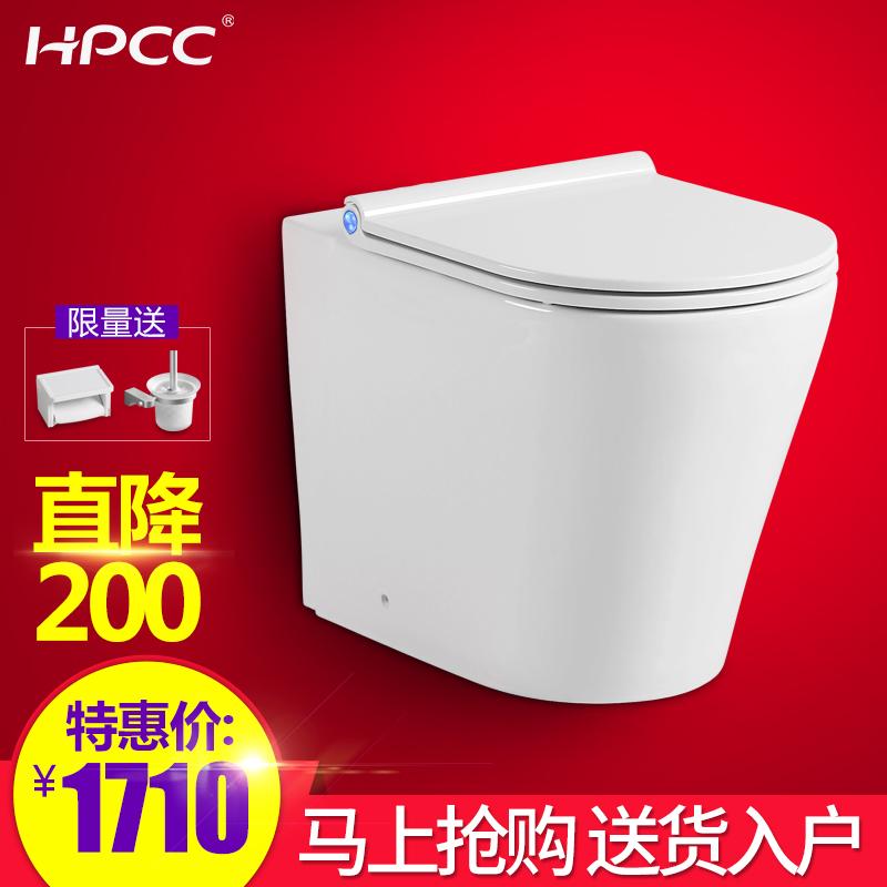 惠鹏卫浴直冲式马桶2000-4