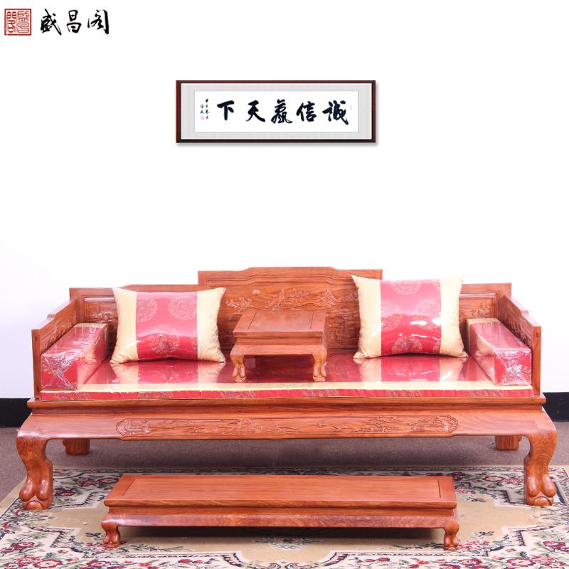 盛昌阁中式红木罗汉床三件套HTLHC