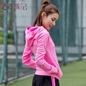 跑步速干健身衣