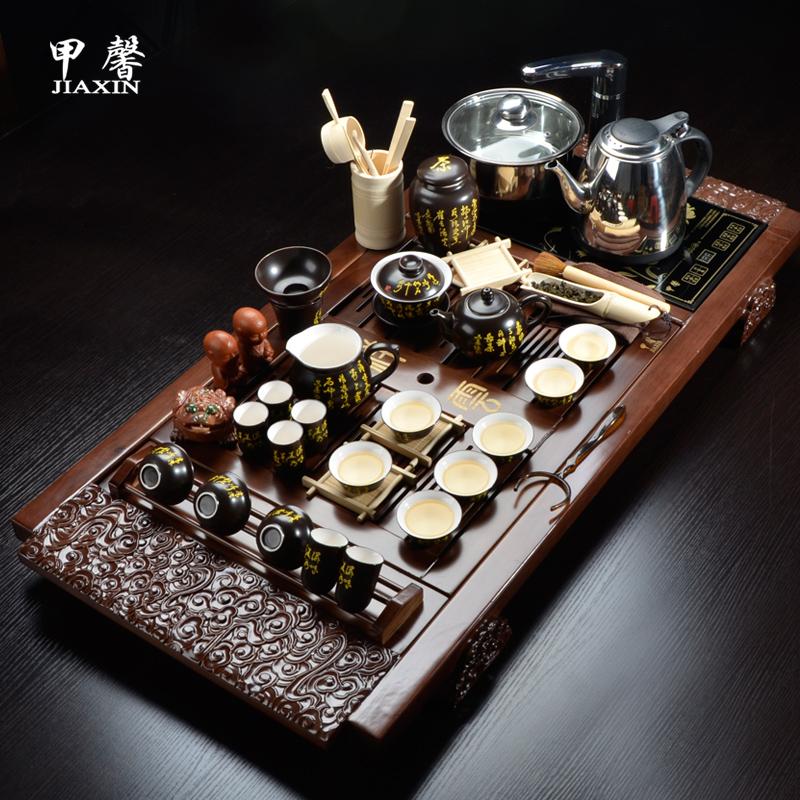 甲馨茶具紫砂功夫茶具TZ1490