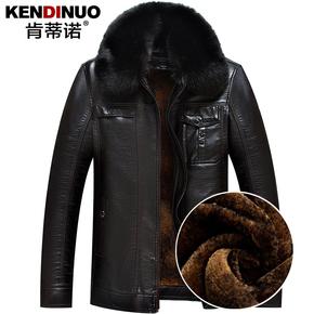 高档秋冬中老年皮衣男装夹克外套
