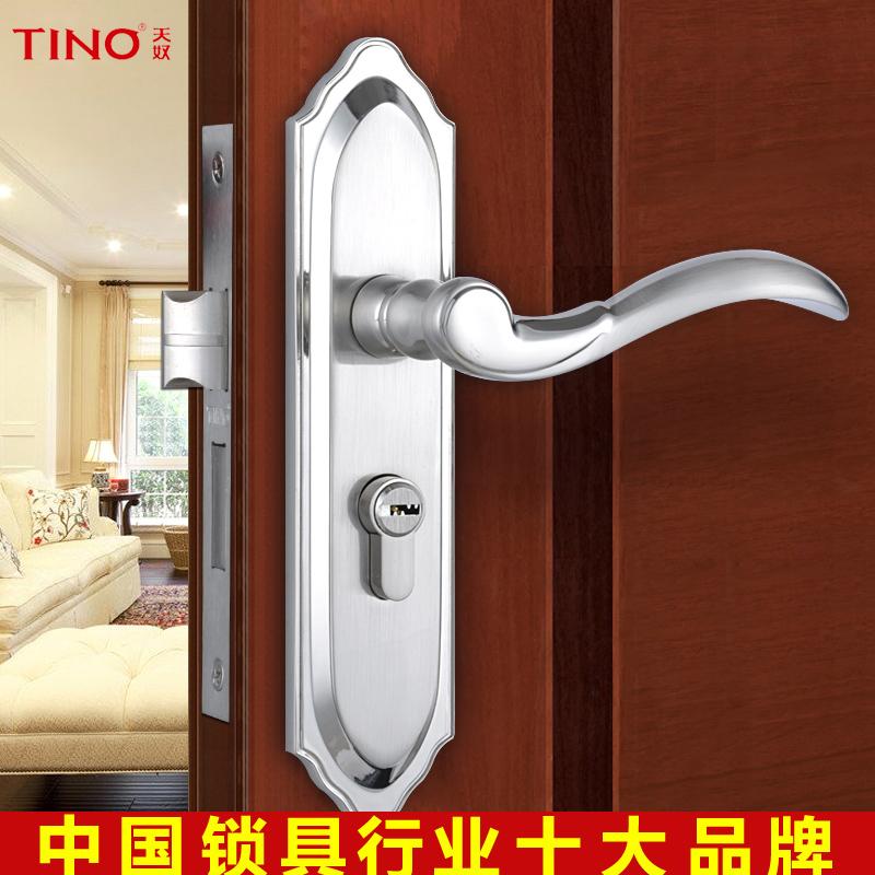 天奴五金门锁简约欧式现代房门锁TL-ZM2818
