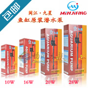 Minjiang aquarium aquarium pump R3 original 380/580/1000/1200 mute pump filter