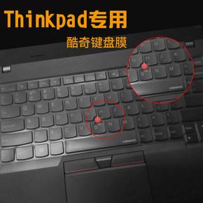 酷奇联想键盘保护膜