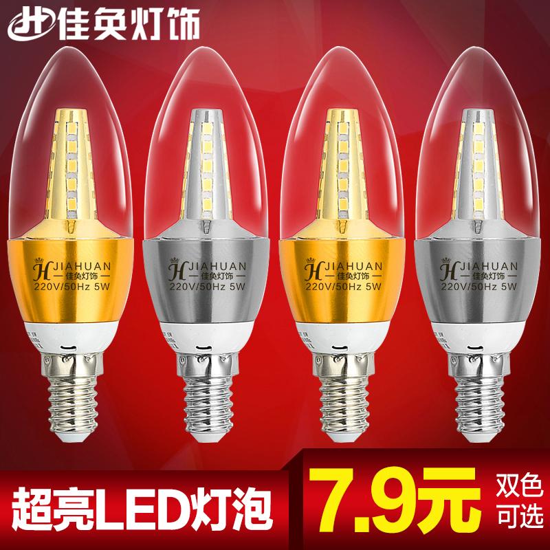佳奂led灯泡螺口节能灯1017