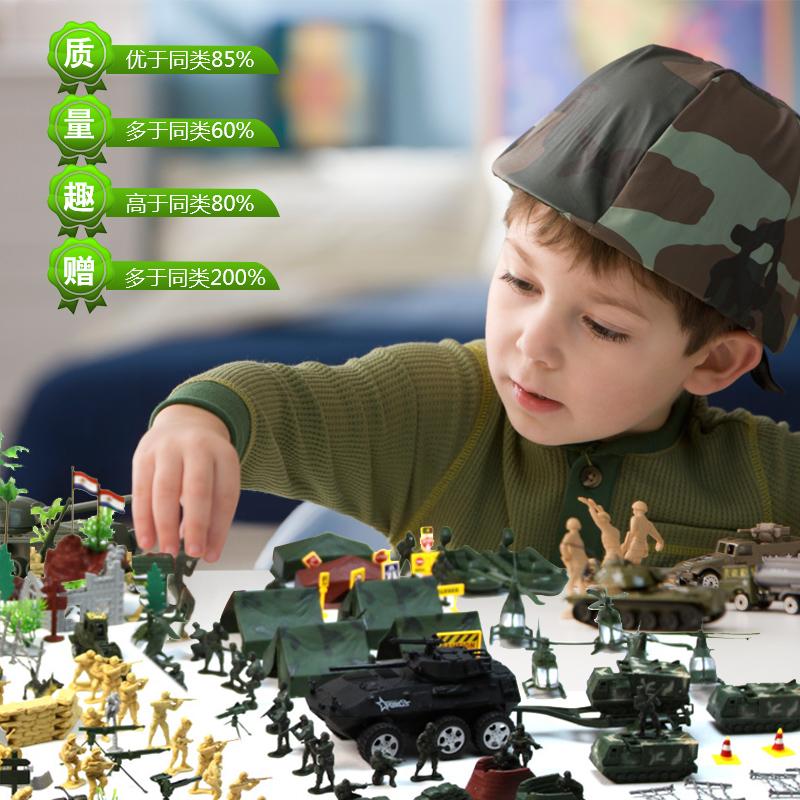 Военный подарок для ребенка 174