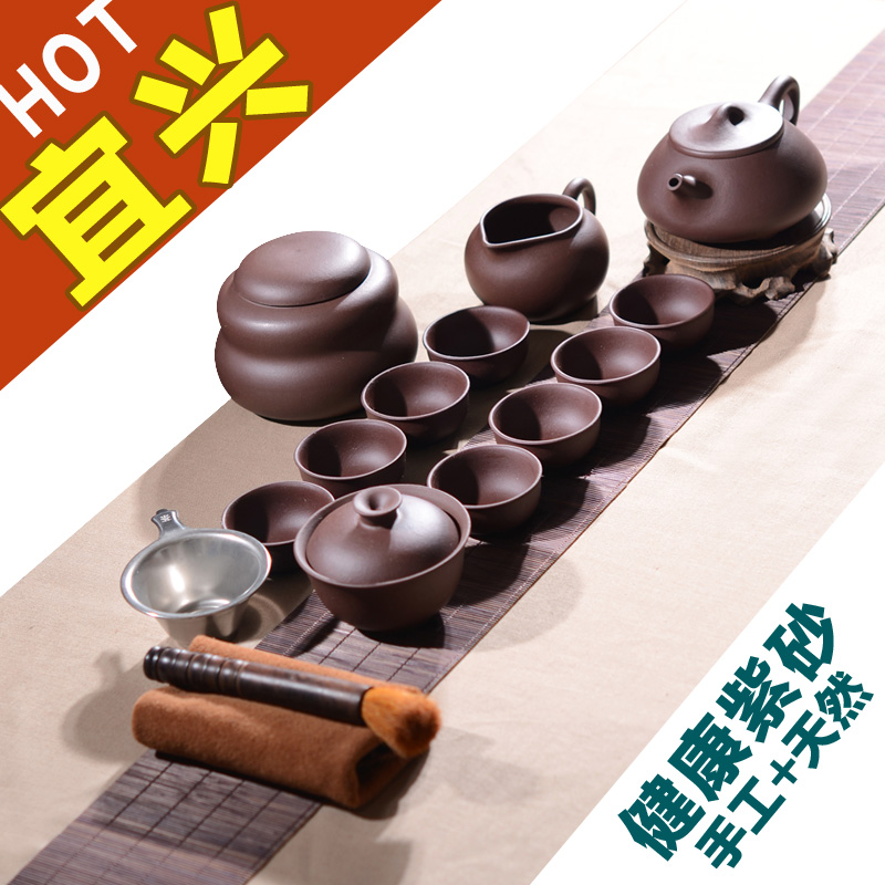 品陶乐紫砂茶壶