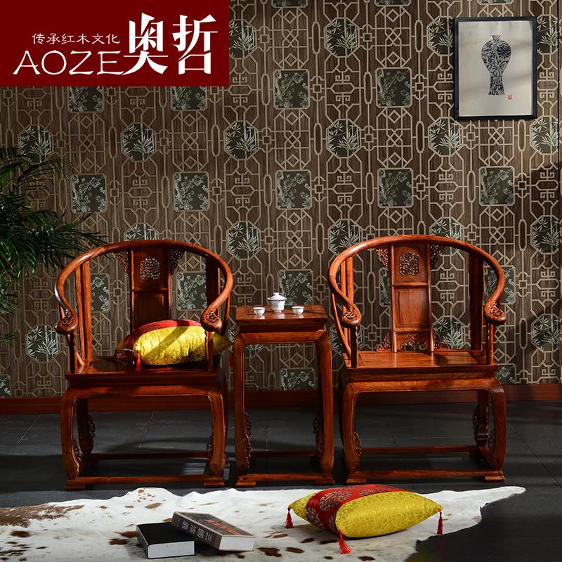 奥哲古典 实木皇宫圈椅三件套 红木花梨木围椅太师椅仿古家具AH06