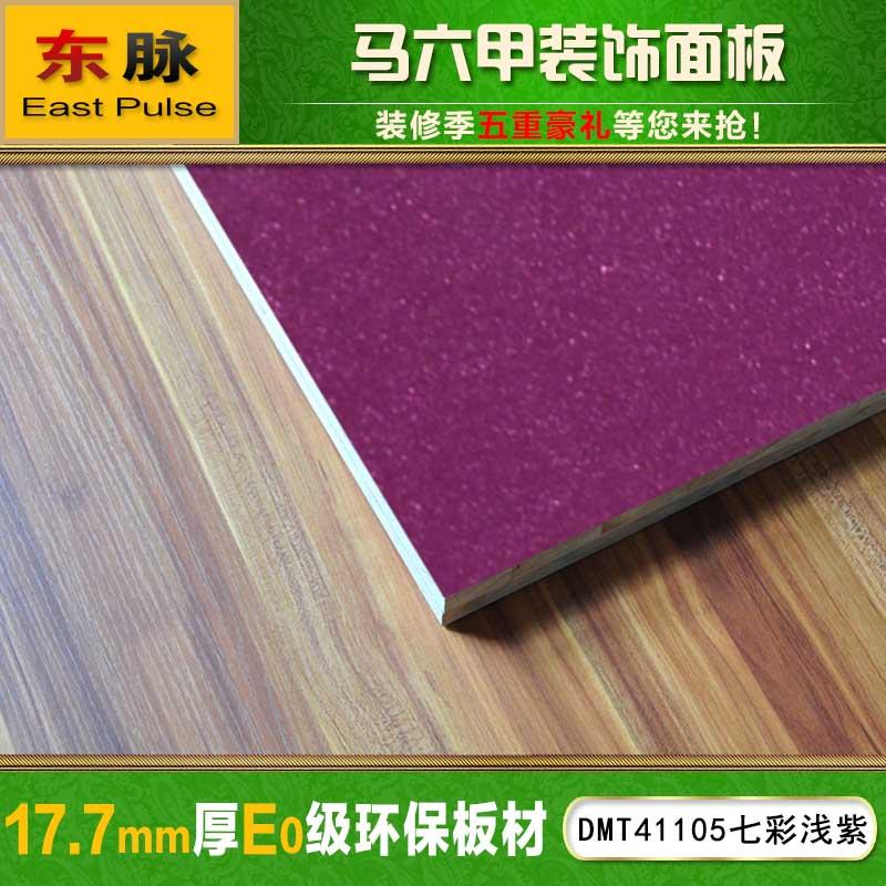 东脉UV板材41105