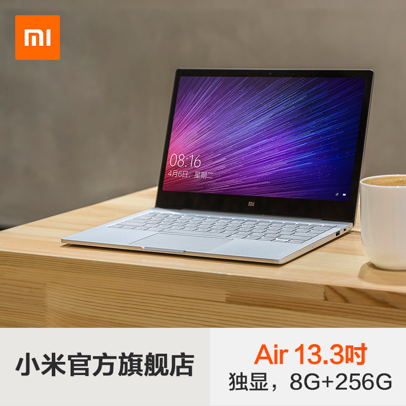 Xiaomi Xiaomi Mi Notebook Air 13 3-inch portable student game notebook ultra-thin