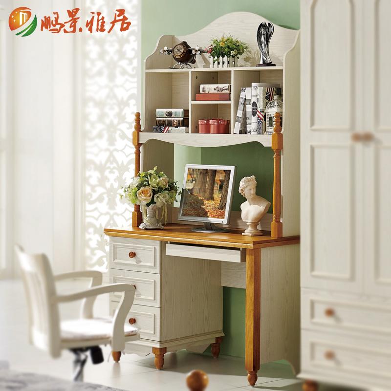 鹏景雅居美式乡村书桌a71
