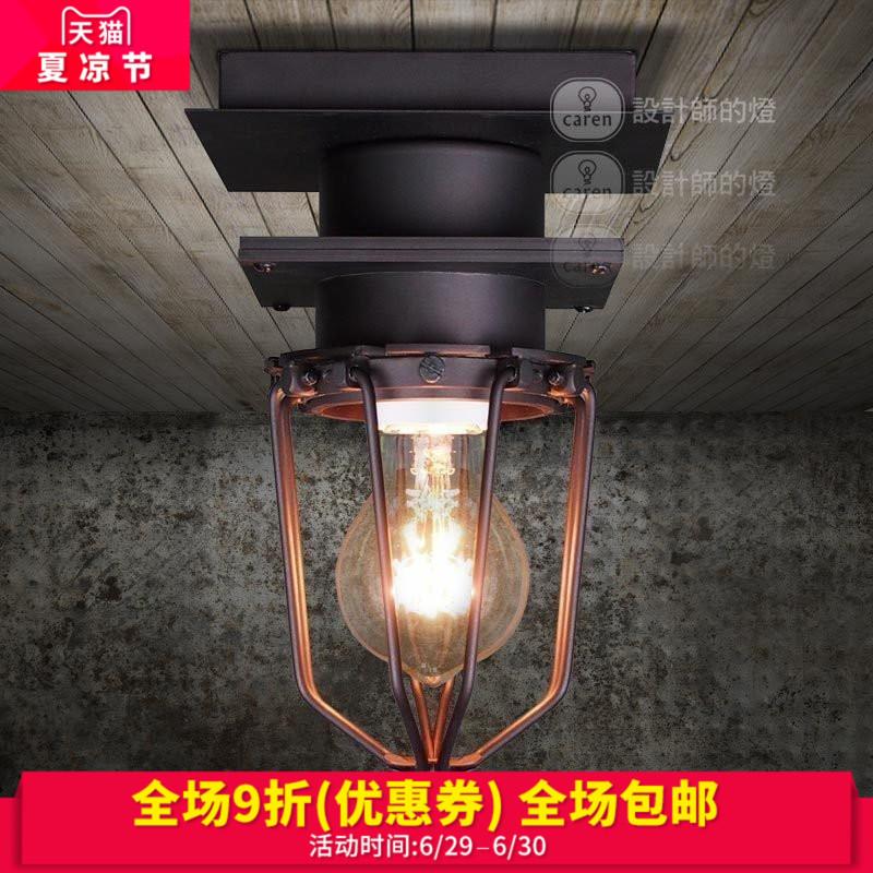 设计师的灯美式工业风复古吸顶灯