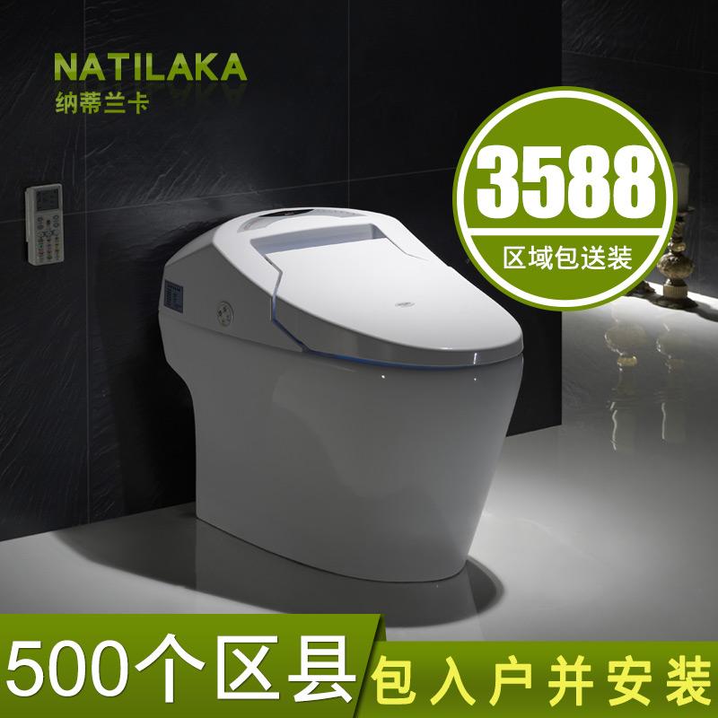 纳蒂兰卡多功能一体智能马桶n1512