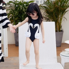 Men swimsuits OTHER ml/73041 17