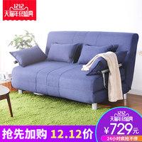 友澳 布艺可折叠沙发床单人1米双人1.2米1.5米多功能两用床可拆洗