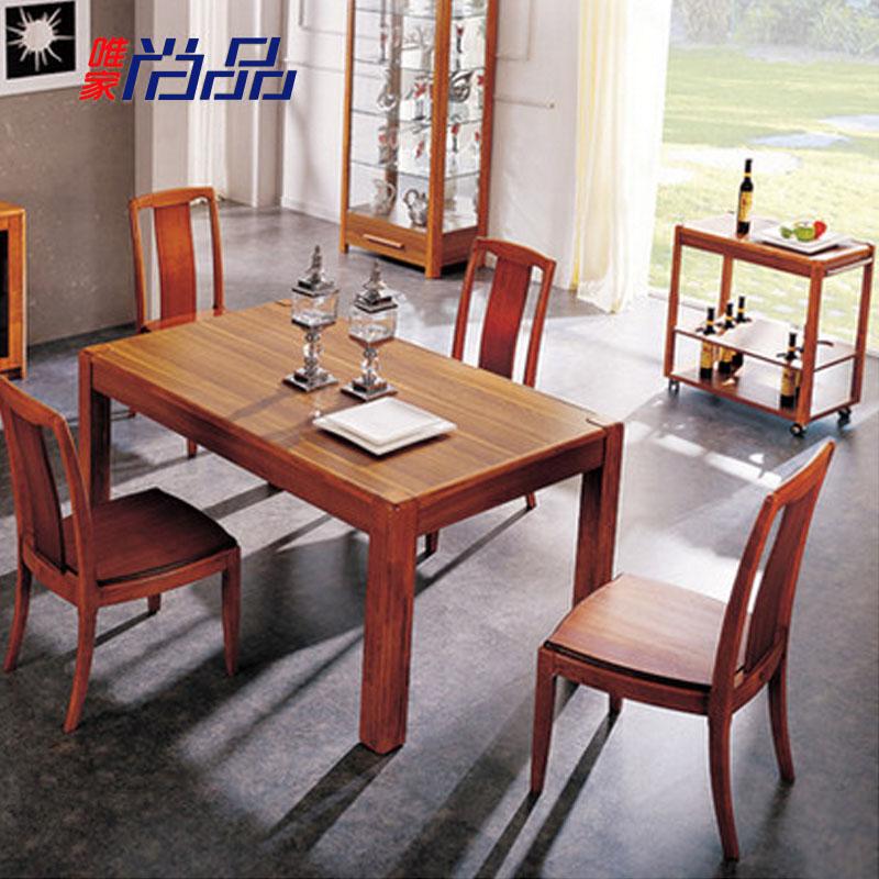 唯家尚品现代板式家具一桌四椅DFD101-1