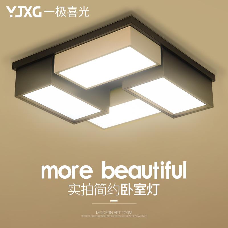 一极喜光黑白创意现代简约吸顶灯YJXG-几何