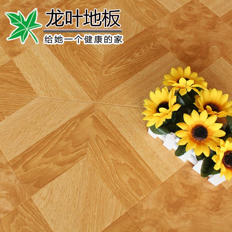 龙叶强化复合地板10628