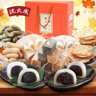 上海特产食品年货礼盒沈大成传统糕点点心2017新年过节