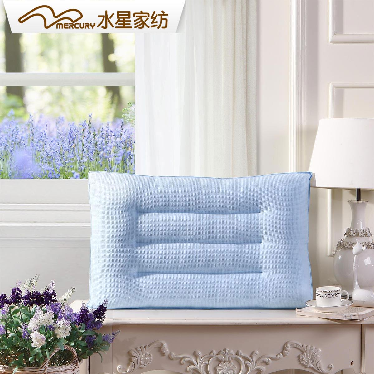 水星家纺熏衣草枕正品单人装香薰立体枕家用成人枕芯枕头华夫格