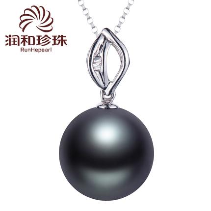 润和珠宝 凌空 10-12MM正圆18K金然黑珍珠吊坠珍珠吊坠项链送老婆