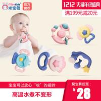 米宝兔宝宝牙胶摇铃早教新生儿0-3-6-12个月1-2岁幼儿婴儿玩具