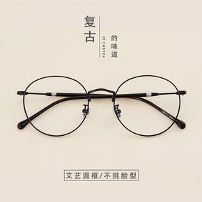 复古文艺圆框黑框可配近视眼镜平光镜