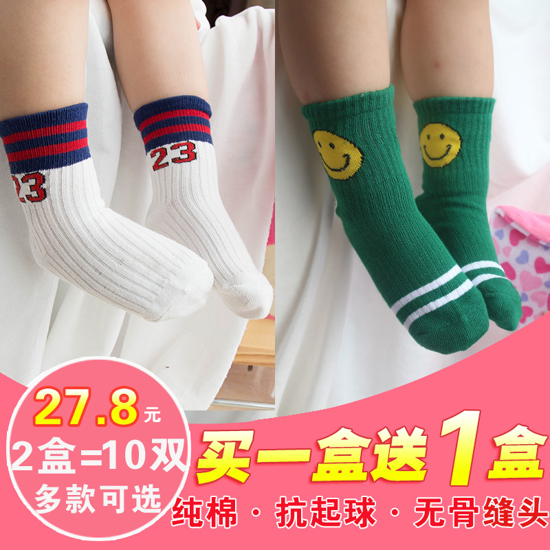 Baby socks Warm velvet source b002 1-3-5-7-9