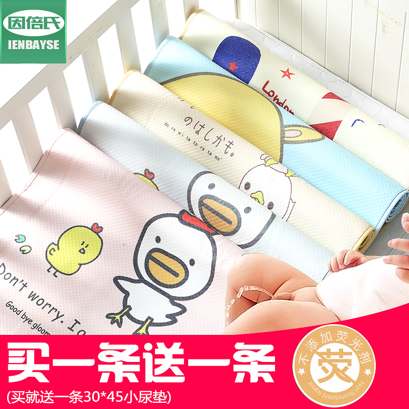新生儿隔尿垫婴儿防水可洗床垫超大纯棉儿童透气宝宝用品月经垫