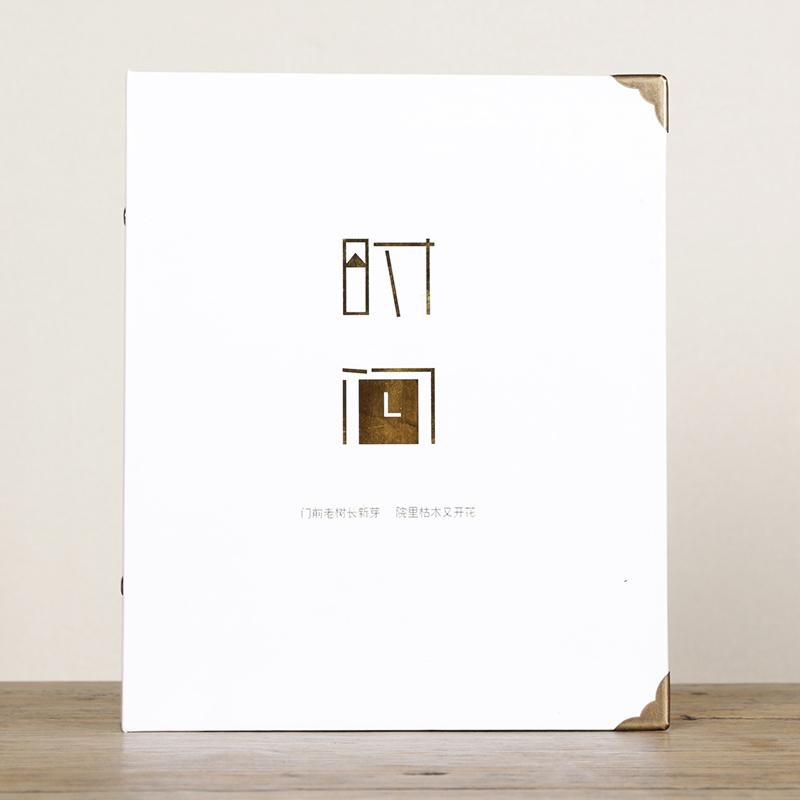 文字控4寸相册影集手机微信竖版in打印照片拍立得文艺情侣纪念册