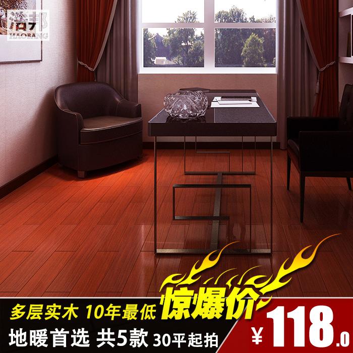 浩邦 实木复合地板D708