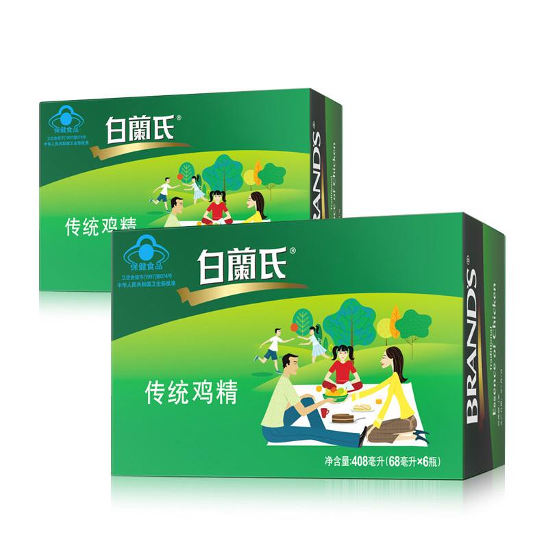 白兰氏传统鸡精 68毫升*6瓶*2盒套餐 进口 青少年 有效缓解疲劳