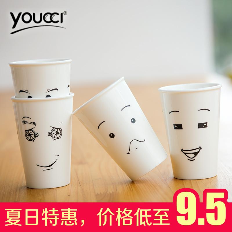 悠瓷可爱礼品陶瓷杯子11