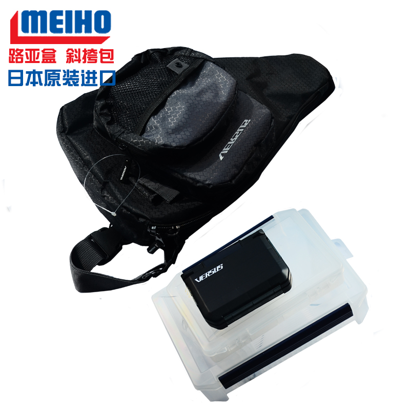 сумка для рыболовных снастей Mingbang vs b6069 MEIHO Mingbang
