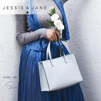 JESSIE&JANE及简2016新款简约手提斜挎包1370单肩牛皮女包