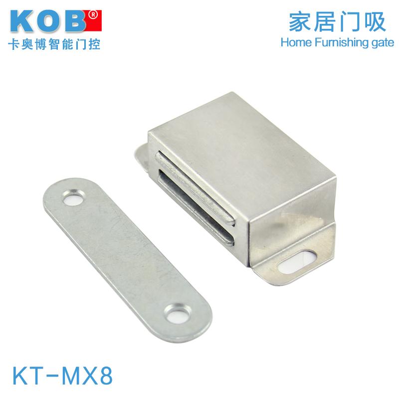 kob中号不锈钢柜KT-ED09-小号