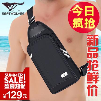 七匹狼胸包男士韩版潮包斜挎包休闲帆布小包背包腰包单肩包男包包