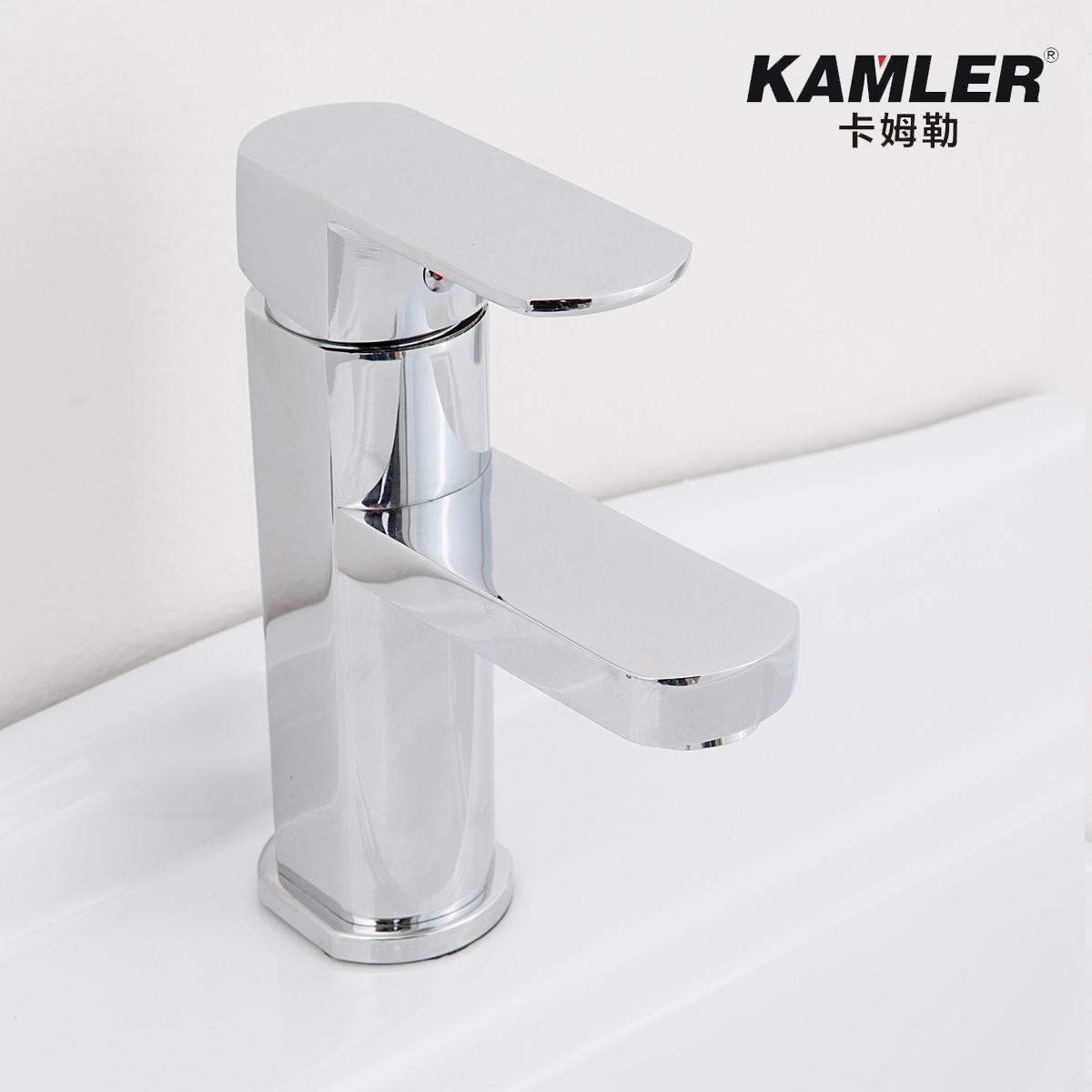 卡姆勒卫浴全铜水龙头KML----KL004
