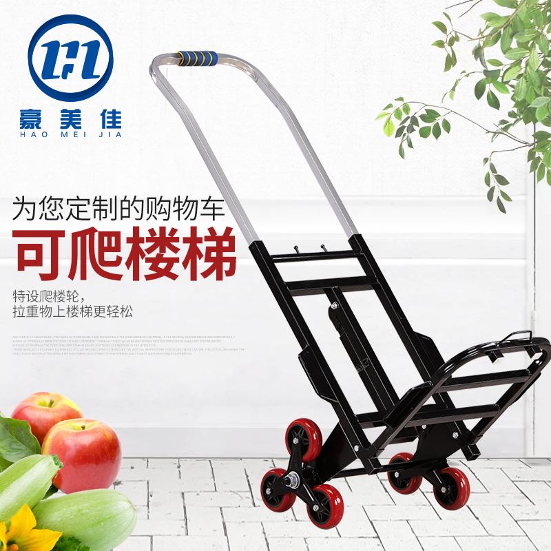 加厚行李车载重王手拉车拉杆车拉货小推车折叠便携买菜购物车拖车