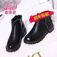 卓诗尼短靴女2016冬季新款休闲复古短靴圆头马丁靴女鞋韩版加绒靴