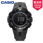 正品CASIO 卡西欧六局电波轻巧户外登山手表运动男表PRW-3000-1D