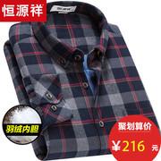 恒源祥 FD6687-289