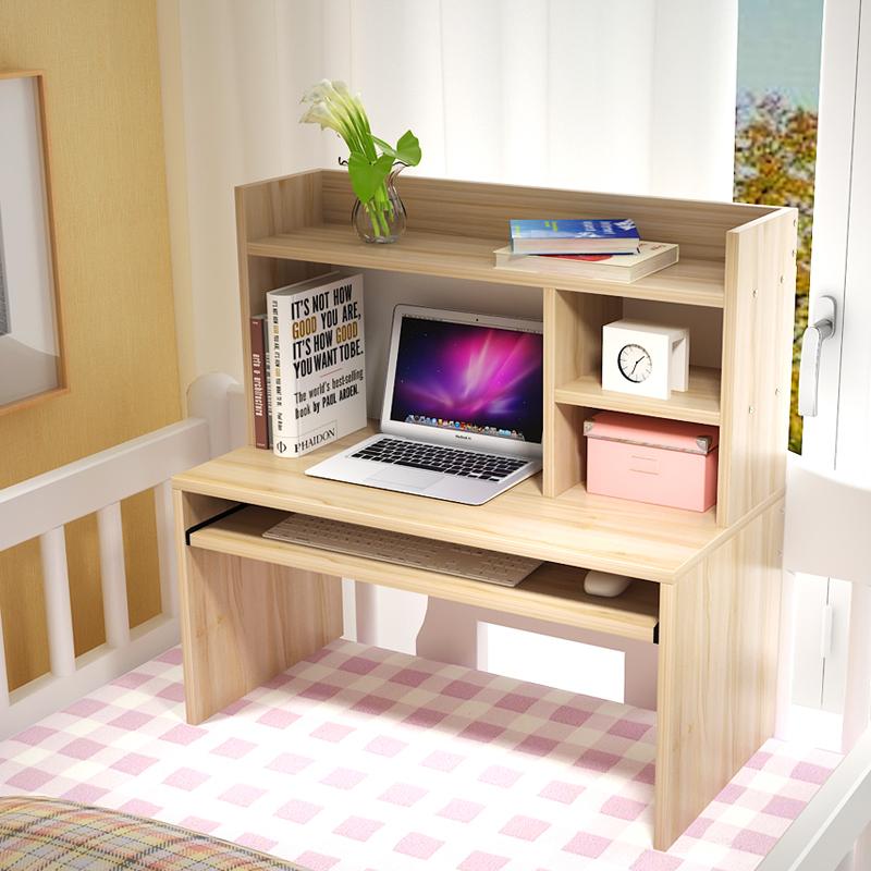 欧意朗床上电脑桌懒人电脑桌