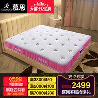 慕思床垫ET-031 软硬两面用天然乳胶床垫 儿童床垫棕垫1.2米护脊