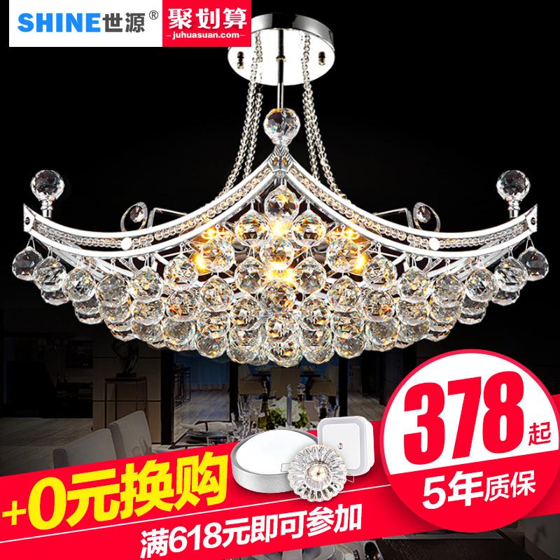 世源欧式奢华led水晶灯PL7108